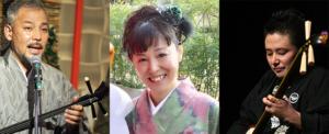 三本の糸の饗宴【11月9日(土)】 @ 京阪東通商店街 鼓屋